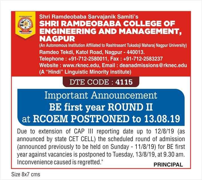 BE First Year Admission