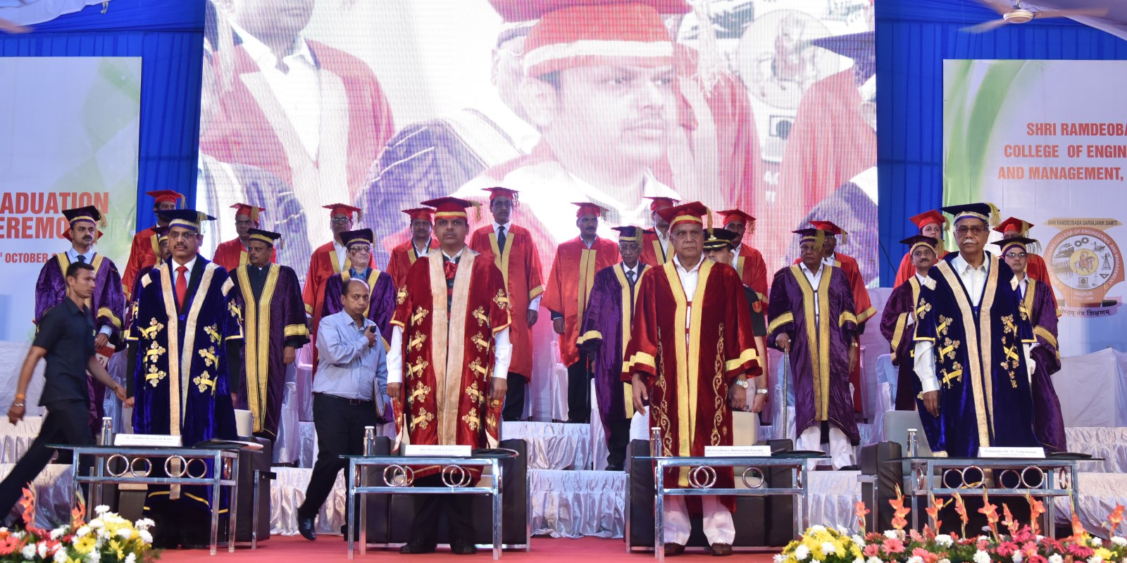 Shri Ramdeobaba College Of Engineering And Management Pin 3d Plant Cell Diagram From Textbook Image Galleries Imagekbcom Honble Maharashtra Chief Minister Devendra Fadnavis Tamilnadu Governor